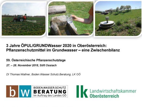 3 Jahre ÖPUL/GUNDwasser 2020 in Oberösterreich